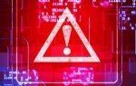 Mais De 70% Das Empresas Estão Ameaçadas Por Softwares Desatualizados