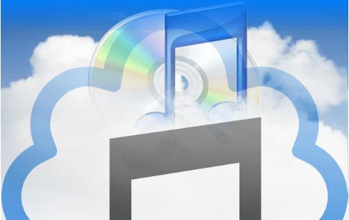 Usar iCloud para guardar músicas