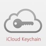 Como remover o iCloud Keychain dos servidores da Apple