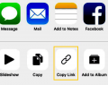 Compartilhar links para fotos do iCloud no iPhone