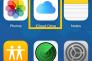 Qual é a diferença entre o iCloud e o iCloud Drive?