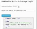 Redirecionar Páginas de Erro 404 no Wordpress sem Plugin