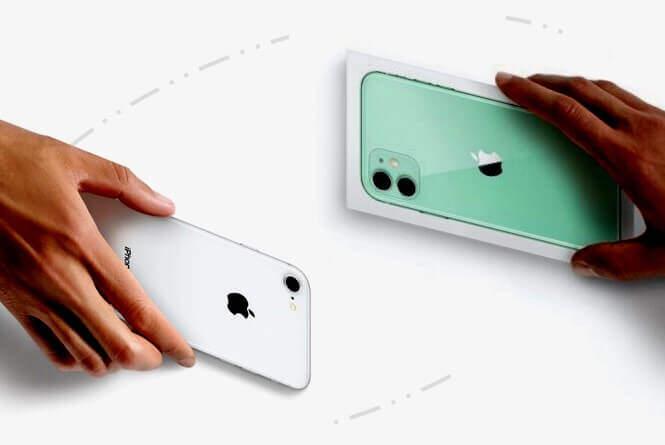 Como trocar seu iPhone antigo